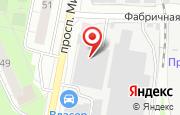 Автосервис Влассер в Реутове - проспект Мира, 28: услуги, отзывы, официальный сайт, карта проезда