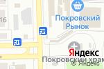 Схема проезда до компании Мобильный мир в Донецке