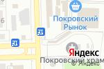 Схема проезда до компании Магазин канцтоваров в Донецке