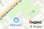 Схема проезда до компании Магнит в Котельниках