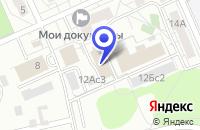 Схема проезда до компании ВОСТОЧНЫЙ в Москве