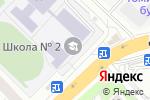 Схема проезда до компании Средняя общеобразовательная школа №2 в Котельниках