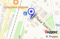 Схема проезда до компании ХОЗЯЙСТВЕННЫЙ МАГАЗИН ЛЮБАВА в Правдинском