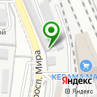 Местоположение компании Mercedeszap.ru