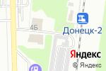 Схема проезда до компании Шиномонтажная мастерская в Донецке