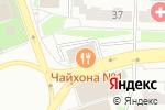 Схема проезда до компании Адвокат Степовой Р.А. в Москве