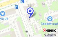 Схема проезда до компании ПРОДУКТОВЫЙ МАГАЗИН ЭФА в Реутове