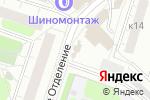 Схема проезда до компании Мастерская по ремонту одежды и обуви в Люберцах