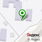 Местоположение компании Детский сад №6, Солнышко