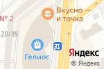 Схема проезда до компании Онлайн Потолок в Королёве