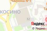 Схема проезда до компании ECCO в Москве