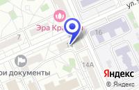 Схема проезда до компании АПТЕКА СЕВЕРНОЕ ИЗМАЙЛОВО в Москве