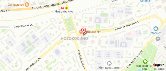 Карта расположения пункта доставки Москва Новокосинская в городе Москва