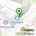 Местоположение компании ПИНТРУ