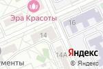 Схема проезда до компании СМП-М в Москве