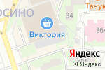 Схема проезда до компании Эмерис в Москве