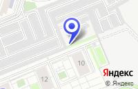Схема проезда до компании ТФ АВТОСИГНАЛИЗАЦИЯ в Москве