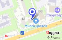 Схема проезда до компании ХОЗЯЙСТВЕННЫЙ МАГАЗИН КАРИНА в Реутове