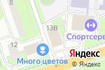Схема проезда до компании OZON.ru в Реутове