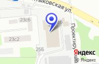 Схема проезда до компании АВТОСЕРВИСНАЯ МАСТЕРСКАЯ РЕЗЕРВ в Москве
