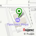 Местоположение компании Первая линия