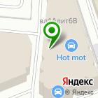 Местоположение компании Русский Массив