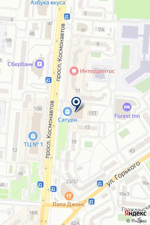 ТУРИСТИЧЕСКАЯ ФИРМА АЛТЕЙ-ТРЭВЛ на карте Королева