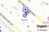 Схема проезда до компании ПРОИЗВОДСТВЕННАЯ ФИРМА АПИС в Москве