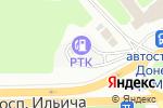 Схема проезда до компании Республиканская топливная компания, ГП в Донецке