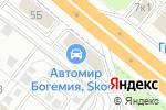 Схема проезда до компании Teplosvarka.ru в Котельниках