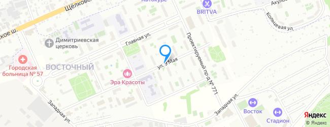 улица 9 Мая