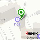 Местоположение компании Фирменный Стиль