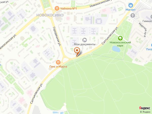 Остановка МФЦ Новокосино в Москве