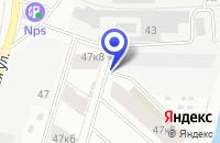 Схема проезда до компании СТРОИТЕЛЬНАЯ КОМПАНИЯ ОМЕГА.Л в Королеве