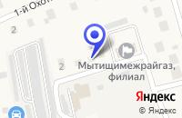 Схема проезда до компании ПРАВДИНСКИЙ УЧАСТОК ПУШКИНСКАЯ ЭЛЕКТРОСЕТЬ в Правдинском