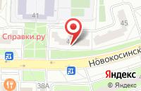 Схема проезда до компании Дизайн-Студия  в Москве