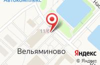 Схема проезда до компании Повадинская городская амбулатория в Вельяминово