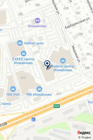 ТФ ANTARES TEKSI на карте Балашихи