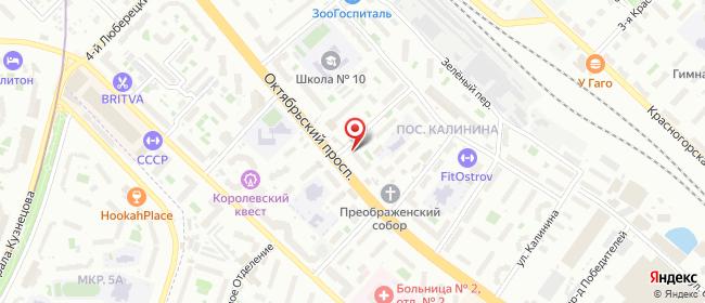 Карта расположения пункта доставки Люберцы Октябрьский в городе Люберцы