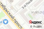 Схема проезда до компании БАШСПИРТ в Октябрьском