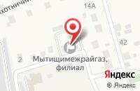 Схема проезда до компании Аварийно-диспетчерский участок Братовщинской РЭС в Братовщиной