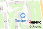 Схема проезда до компании Ателье в Пушкино