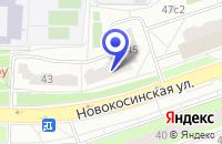 Схема проезда до компании Ч XXI в Москве