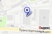 Схема проезда до компании ТОРГОВАЯ КОМПАНИЯ АВТО-АЛЬЯНС М в Москве