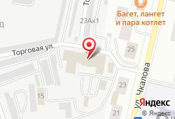МРТ-Медэксперт в Череповце - улица Чкалова, д. 23а: запись на МРТ, стоимость услуг, отзывы