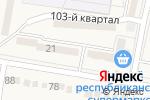 Схема проезда до компании Почта Донбасса, ГП в Ясиноватой