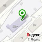 Местоположение компании Детский сад №100, Дюймовочка
