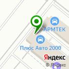 Местоположение компании JМС mоtоrs