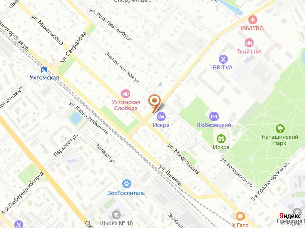 Остановка «Д/к Искра», улица 8 Марта (9255) (Москва)