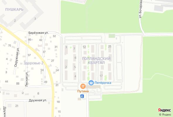 жилой комплекс Голландский квартал